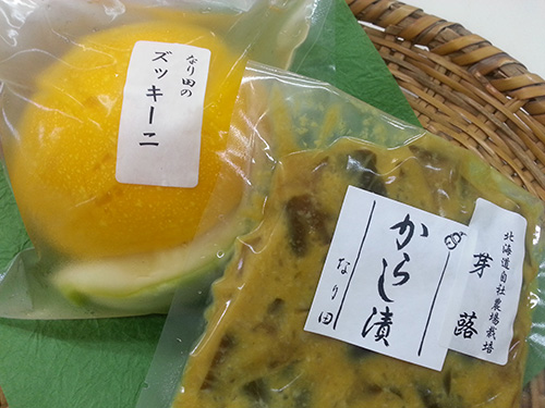 melon_zucchini.jpg