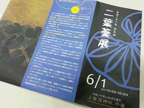 pamphlet.jpg