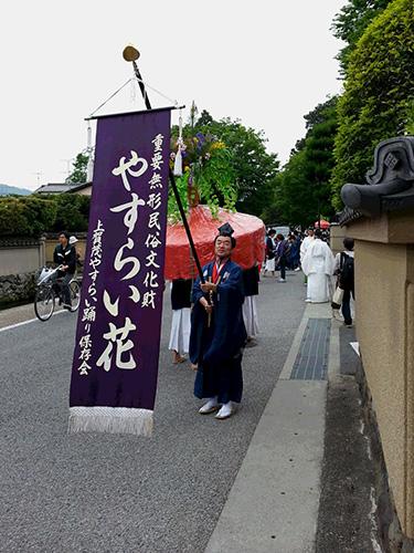 yasurai01.jpg