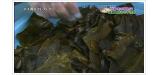 (3)次に、北海道利尻産の最高級昆布を載せます。これがなり田の千枚漬の奥深い旨みと粘りにつながります。